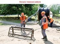 Высоковольтный кабель в Михайловске