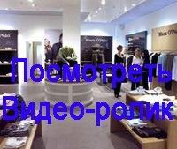 Русский электрик - Электромонтажная компания в Михайловске